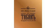 Жидкость ТабакЪ